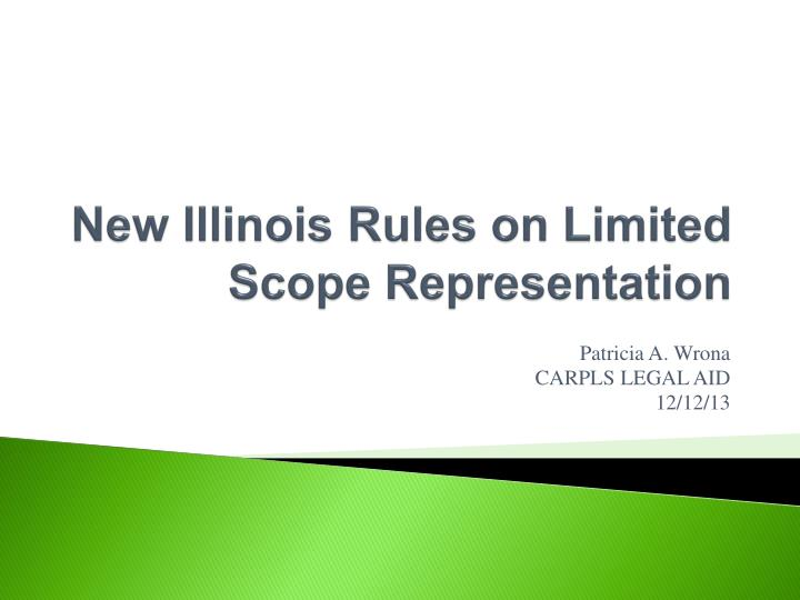 new illinois rules on limited scope representation n.
