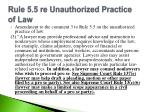 rule 5 5 re unauthorized practice of law