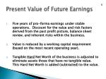 present value of future earnings