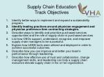 supply chain education track objectives