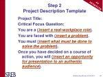 step 2 project description template