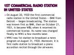 1st commercial radio station in united states