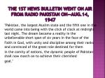 the 1st news bulletin went on air from radio pakistan on aug 14 1947