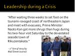 leadership during a crisis4