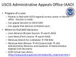 uscis administrative appeals office aao