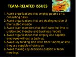 team related issues