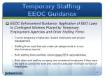 temporary staffing eeoc guidance