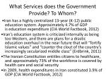 what services does the government provide to whom
