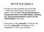 ap style quiz ii