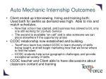 auto mechanic internship outcomes
