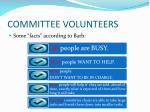 committee volunteers