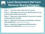 local government half cent revenue sharing program1