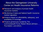 about the georgetown university center on health insurance reforms