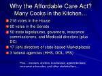 why the affordable care act many cooks in the kitchen