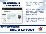 key components solid layout2