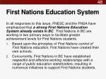 first nations education system