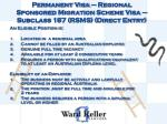 permanent visa regional sponsored migration scheme visa subclass 187 rsms direct entry