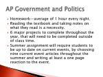 ap government and politics