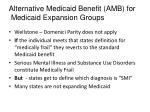 alternative medicaid benefit amb for medicaid expansion groups