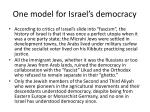 one model for israel s democracy