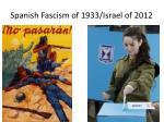 spanish fascism of 1933 israel of 2012