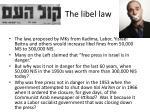 the libel law