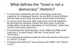 what defines the israel is not a democracy rhetoric