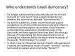 who understands israeli democracy