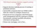 web based customer decision support systems cdss