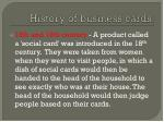 history of business cards1