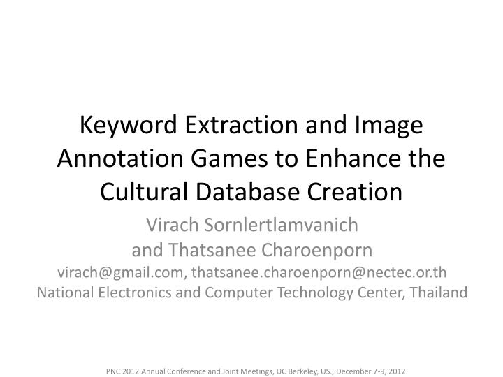 keyword extraction and image annotation games to enhance the cultural database creation n.