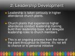 2 leadership development1
