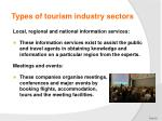 types of tourism industry sectors5