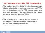 3317 161 approval of new cte programming