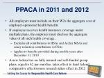 ppaca in 2011 and 2012