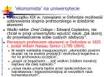 ekonomista na uniwersytecie