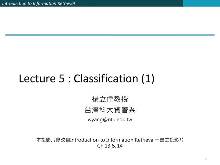 lecture 5 classification 1 n.