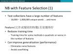 nb with feature selection 1