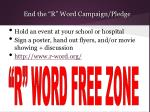 end the r word campaign pledge