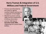 harry truman integration of u s military and federal government