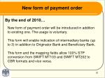 new form of payment order