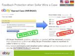 feedback protection when seller wins a case