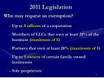 2011 legislation
