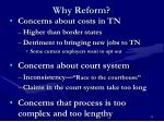 why reform
