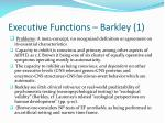 executive functions barkley 1