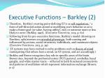 executive functions barkley 2