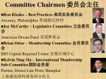 committee chairmen