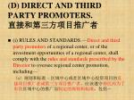 d direct and third party promoters