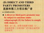 d direct and third party promoters3