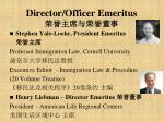 director officer emeritus